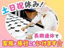 メーキュー株式会社 刈谷市第二学校給食センター