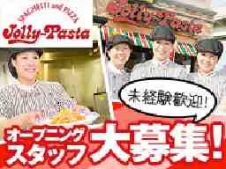 ジョリーパスタ ひたちなか東石川店[199]