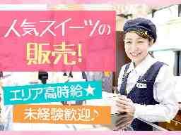 シュガーバターの木 博多阪急店