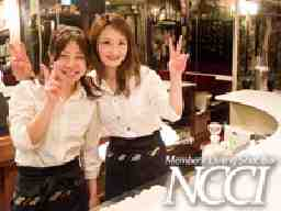 Member's Dining Shot Bar NCCI