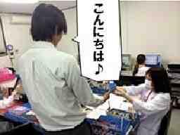 株式会社昭和メディカルサイエンス 大宮営業所