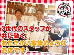 ばんどう太郎 小山50号店