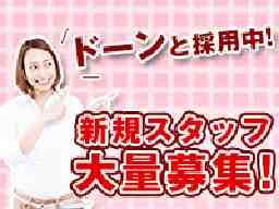 有限会社ヒル・クライムナゴヤ 本社事務