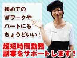 有限会社ヒル・クライムナゴヤ 春日井