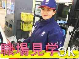 キタセキ ルート246横浜インター給油所