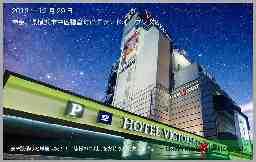 ホテルヴィクトリアコート関内店