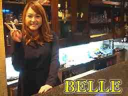 BELLE 守口