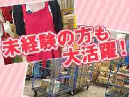 東京ロジファクトリー株式会社