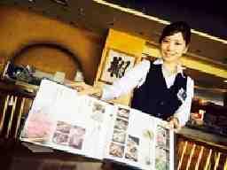 Dynamickitchen&Bar 燦 神戸店[3496]