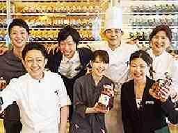 Dynamic Kitchen&Bar 響 横浜スカイビル店[2383]