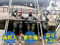高橋工業株式会社