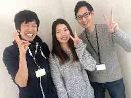 株式会社スマイルフューチャー キッズ station 長浜・長浜セカンド