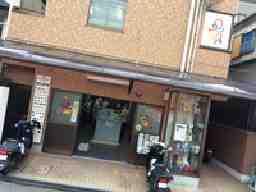 ASA宮崎台