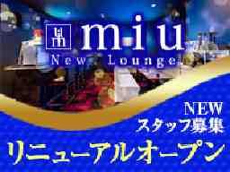 New Lounge miu -ミウ-