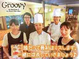 株式会社グルービー研究学園店