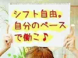 ロジスティック・プランニング・スタッフ株式会社