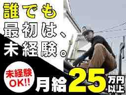 株式会社セオテクノ 東京西