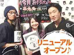 九州創作居酒屋たつ屋