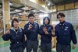 関東トナミ運輸株式会社