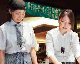 こだわりレストラン 飯村キッチン