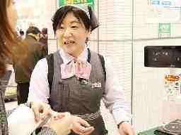 丸広百貨店(まるひろ) 飯能店