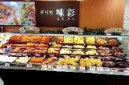 丸広百貨店(まるひろ) 上尾店