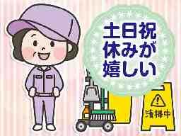 栃木県壬生町