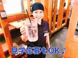 【見学応募OK】七甲山 学芸大学店