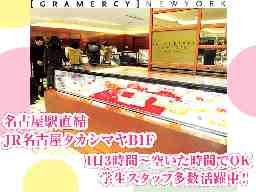 GRAMERCY NEW YORK JR名古屋高島屋店