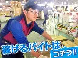 名鉄運輸 淀川支店