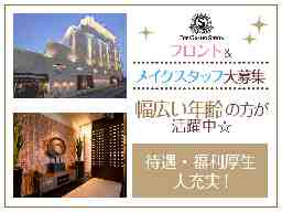 HOTEL THE GRAND SIESTA