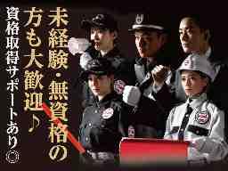 株式会社全日本警備保障 神戸営業所