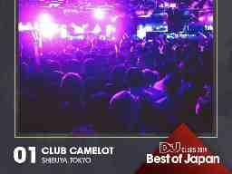 CLUB camelot(キャメロット)