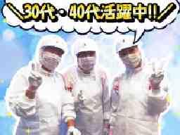 株式会社真誠インダストリアル・パーク 関ヶ原工場