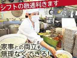 製麺大学 知立店