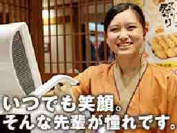 サガミ 東大阪石切店