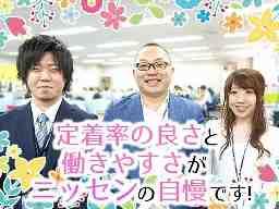 株式会社ニッセン(福岡TMC)