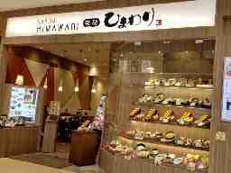 茶房ひまわり 阪急スクエア洛北店