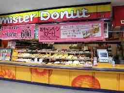 Mr.Donut 枚方
