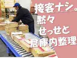 株式会社サンキョウ・ロジ・ファクトリー 川崎センター
