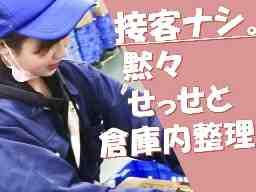 株式会社サンキョウ・ロジ・ファクトリー中井センター