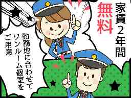 第一総合警備保障株式会社 東京西支社