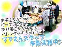 株式会社黒田パッケージ