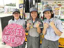 KYGNUS 宇喜田サービスステーション店
