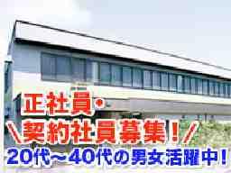 株式会社ナカヤマ工業