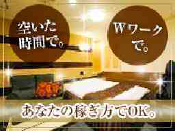 HOTEL WILL RESORT 鎌倉