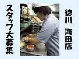 徳川 梅田店