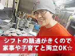鶴橋風月 イオンモール堺北花田店