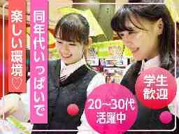 OGIYA 磐田店