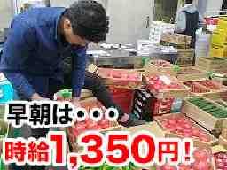 有限会社カネステ後藤商店